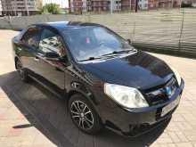 Краснодар MK 2012