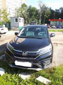 Москва CR-V 2016