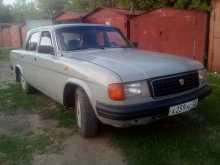 Барнаул 31029 Волга 1997