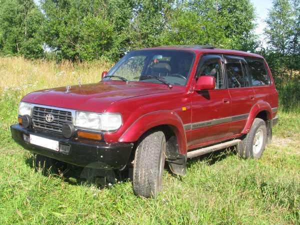 Toyota Land Cruiser, 1994 год, 620 000 руб.