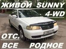 Томск Nissan Sunny 2004