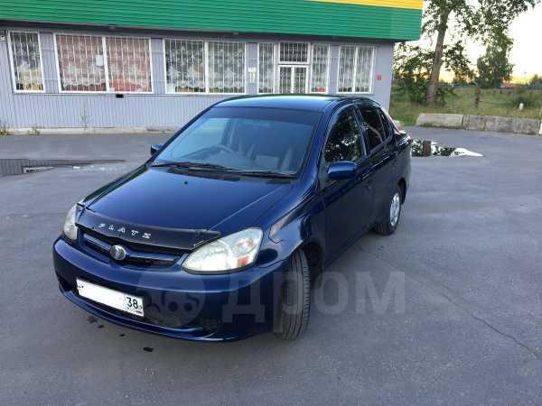 Toyota Platz, 2002 год, 345 000 руб.