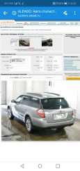 Subaru Outback, 2008 год, 860 000 руб.