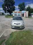 Toyota Auris, 2008 год, 480 999 руб.