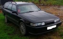 Алтайское Telstar 1992