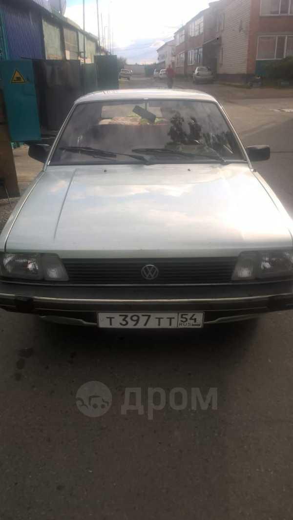Volkswagen Passat, 1982 год, 350 000 руб.