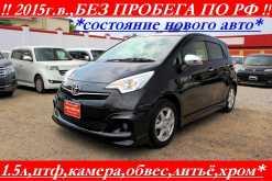 Краснодар Toyota Ractis 2015