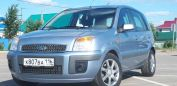 Ford Fusion, 2009 год, 309 000 руб.