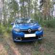 Renault Sandero, 2015 год, 500 100 руб.