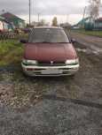 Mitsubishi Chariot, 1993 год, 50 000 руб.