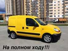 Renault Kangoo, 2004 г., Новосибирск