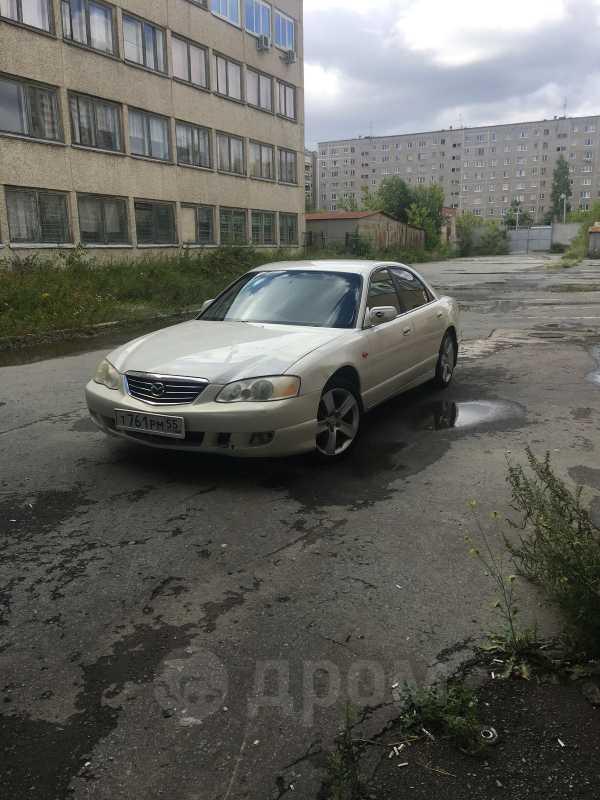 Mazda Millenia, 2000 год, 205 000 руб.