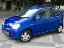 Краснодар Mira 2004