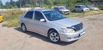 Мегет Vista 2000