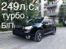 Хабаровск Forester 2015