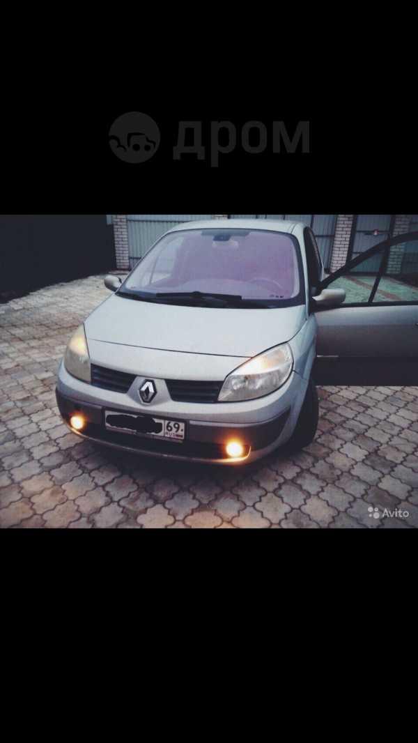 Renault Scenic, 2004 год, 215 000 руб.