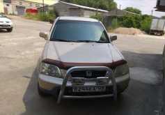 Пятигорск CR-V 2001