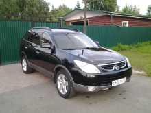Омск ix55 2013