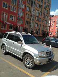 Краснодар Escudo 2004