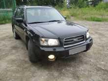 Иркутск Forester 2004