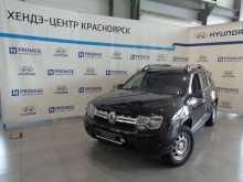 Красноярск Duster 2015