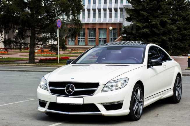 Mercedes-Benz CL-Class, 2010 год, 1 950 000 руб.