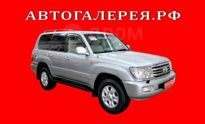Toyota Land Cruiser, 2006 год, 1 398 000 руб.