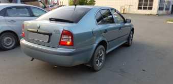 Челябинск Octavia 2002