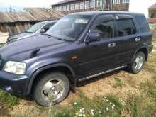 Красноярск CR-V 1999