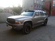 Омск Durango 2000
