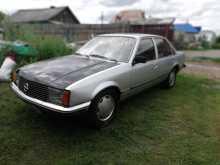 Красноярск Rekord 1982