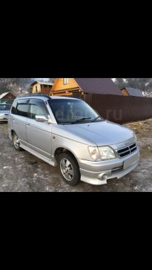 Горно-Алтайск Pyzar 1997