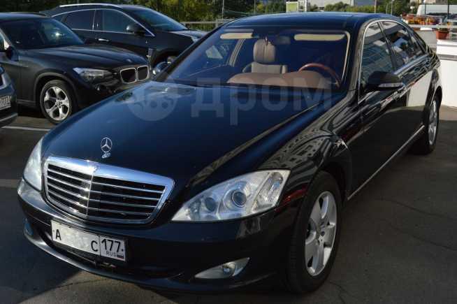 Mercedes-Benz S-Class, 2006 год, 1 090 000 руб.