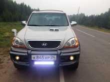 Усть-Кут Terracan 2003