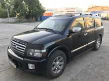 Омск QX56 2005