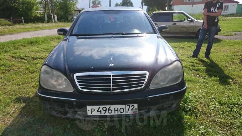 Mercedes-Benz S-Class, 2001 год, 300 000 руб.
