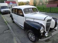 Лангепас Dodge 1940