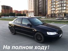 Новосибирск Accord 2001