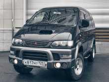 Владивосток Delica 2000