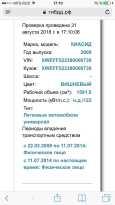 Kia cee'd, 2008 год, 385 000 руб.