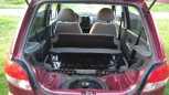 Daewoo Matiz, 2012 год, 220 000 руб.