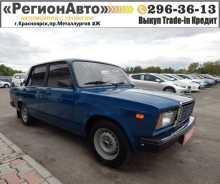 Красноярск 2107 2004