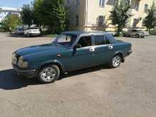 ГАЗ 3110 Волга, 1998 г., Красноярск