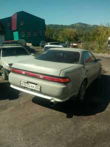 Горно-Алтайск Mark II 1993