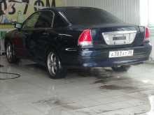 Улан-Удэ Diamante 1998