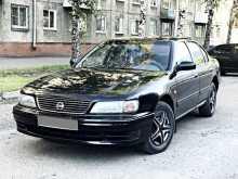 Кемерово Maxima 1996