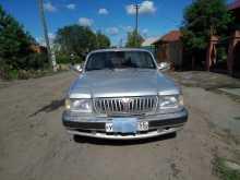 Омск 3110 Волга 2003