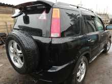 Черепаново CR-V 2000