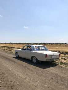 Геленджик ГАЗ 24 Волга 1976
