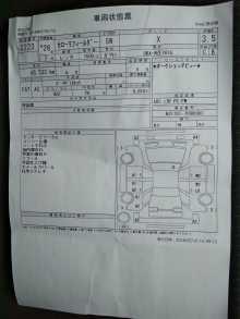 Уссурийск Corolla Fielder